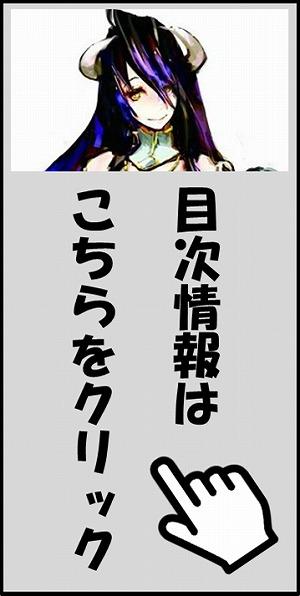 オーバーロード (小説)の画像 p1_18